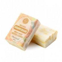Yamuna natural szappan körömvirágos 110g