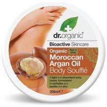 Dr.organic bio argán olaj testápoló tégely 200ml
