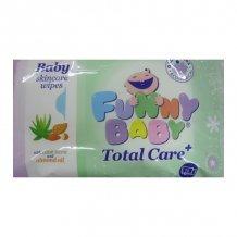 Funny baby total care törlőkendő 72db
